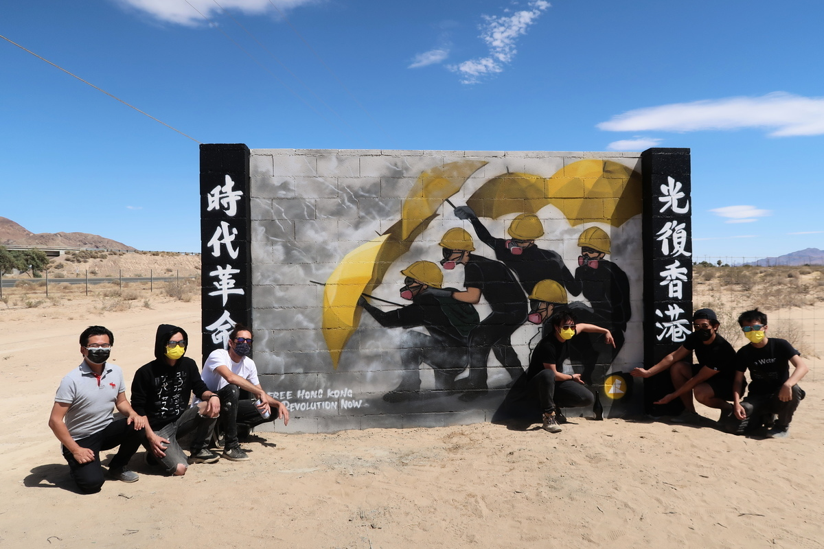 4月7日(周三),紐約海外香港人組織,獅山冰室(Lion Rock Cafe)成員們於加州自由雕塑公園完成了「光復香港 時代革命」壁畫。(徐繡惠/大紀元)
