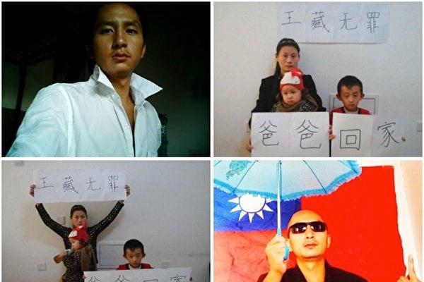 圖:「六四」前詩人王藏被警方抓走。廣東前律師楊斌前往雲南探望王藏的家人,遭到當地便衣非法阻攔。(大紀元合成圖)