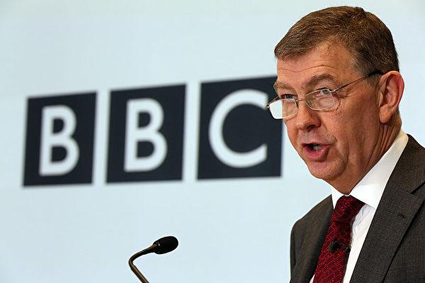 中共對英國展開報復,不受理BBC世界新聞台在中國境內落地的新一年度申請。(Chris Radburn/AFP/Getty Images)
