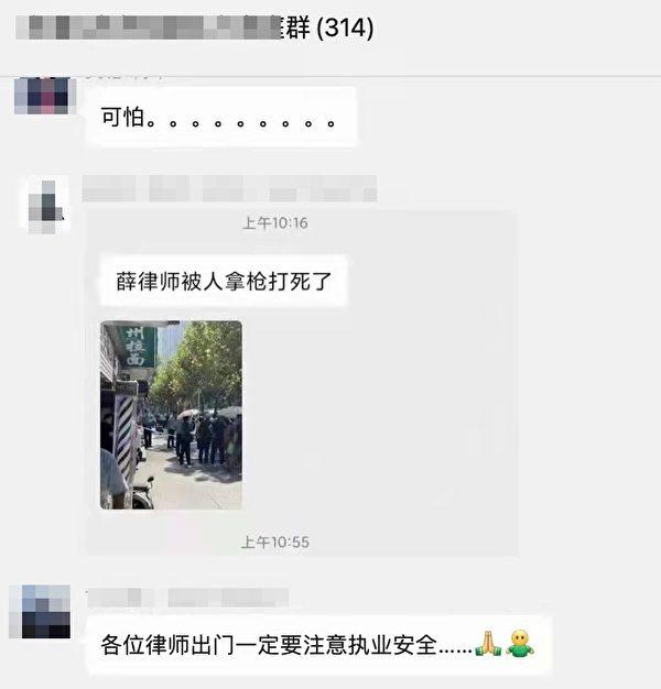 武漢發生槍擊案 一律師中槍身亡