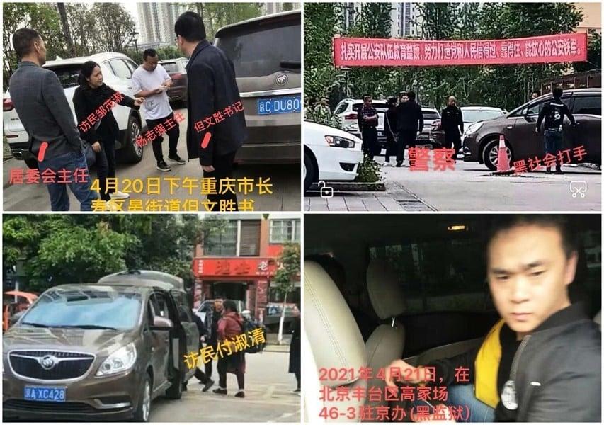 重慶官員北京截訪 多位訪民被掐脖子