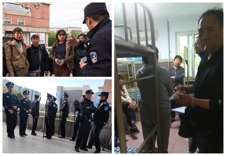 北京「一帶一路」高峰論壇4月25日召開, 連日來上海有近百名訪民進京被抓。(大紀元合成圖)