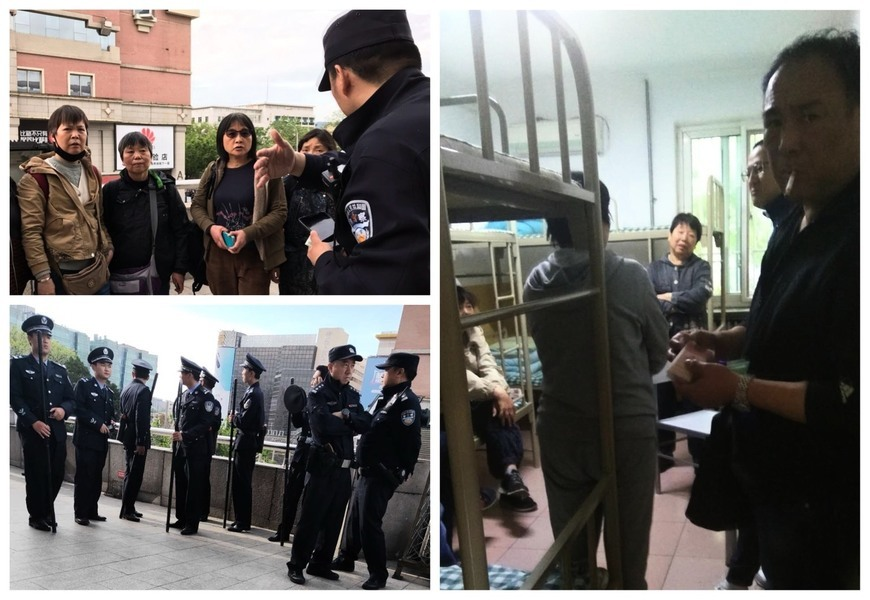 「一帶一路」高峰論壇 上海上百訪民被抓