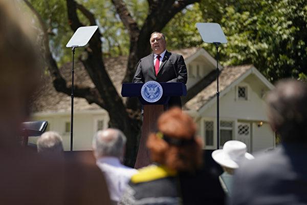 圖為國務卿蓬佩奧2020年7月23日在加州發表重磅對華演講。(Ashley Landis/POOL/AFP)