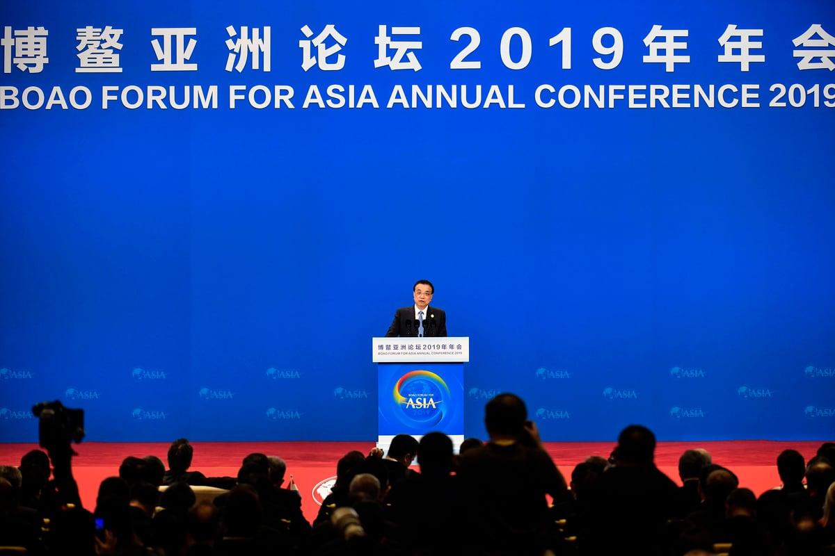 中共國務院總理李克強3月28日在博鰲亞洲論壇的講話,內容圍繞貿易經濟政策。(STR/AFP/Getty Images)