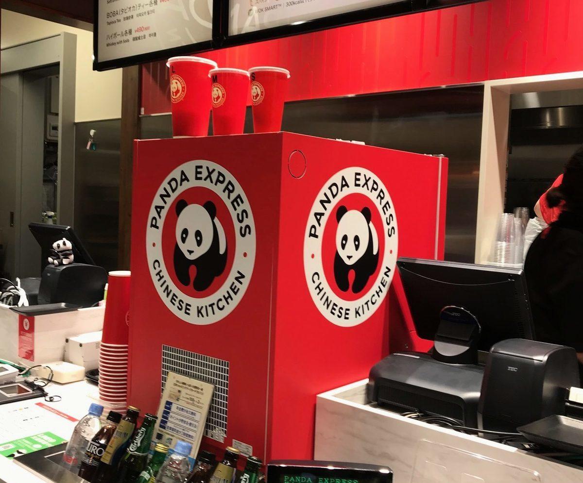 中共央視的海外分支CGTN近日稱「美國熊貓快餐進入中國」,兩天後美國熊貓集團創始人親自發聲明,證實這是一則假消息。圖為熊貓快餐(PANDA EXPRESS)一家連鎖店。(章妮妮/大紀元)