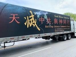 組圖:「天滅中共」卡車繞行侯斯頓中領館