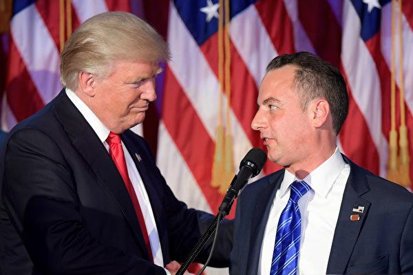 特朗普任命共和黨全國委員會主席普利巴斯(Reince Priebus)擔任他的白宮幕僚長。(JIM WATSON/AFP/Getty Images)