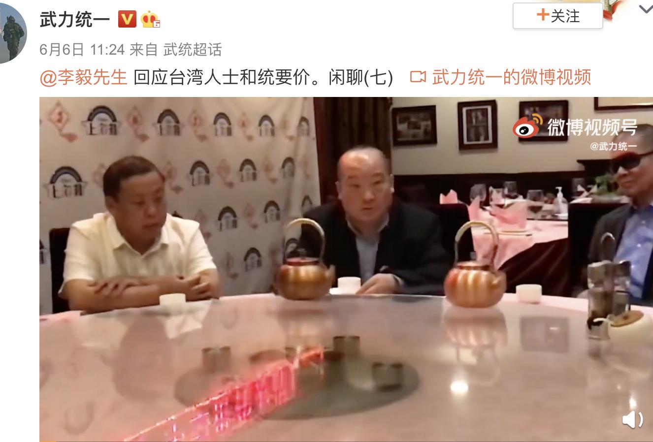 中共武統派「學者」李毅(圖中)近日再出狂言,聲稱即使「打爛台灣」也沒甚麼,只需從大陸移民過去即可。(網頁截圖)