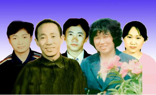 武漢彭惟聖一家五口,(從左至右)彭敏(小兒)、彭惟聖、彭亮(大兒)、李瑩秀(妻子)、彭燕(女兒)。(明慧網網絡截圖)