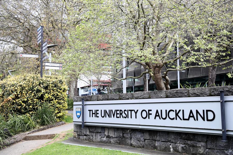 紐西蘭大學調整對中關係 校長呼籲採取謹慎做法