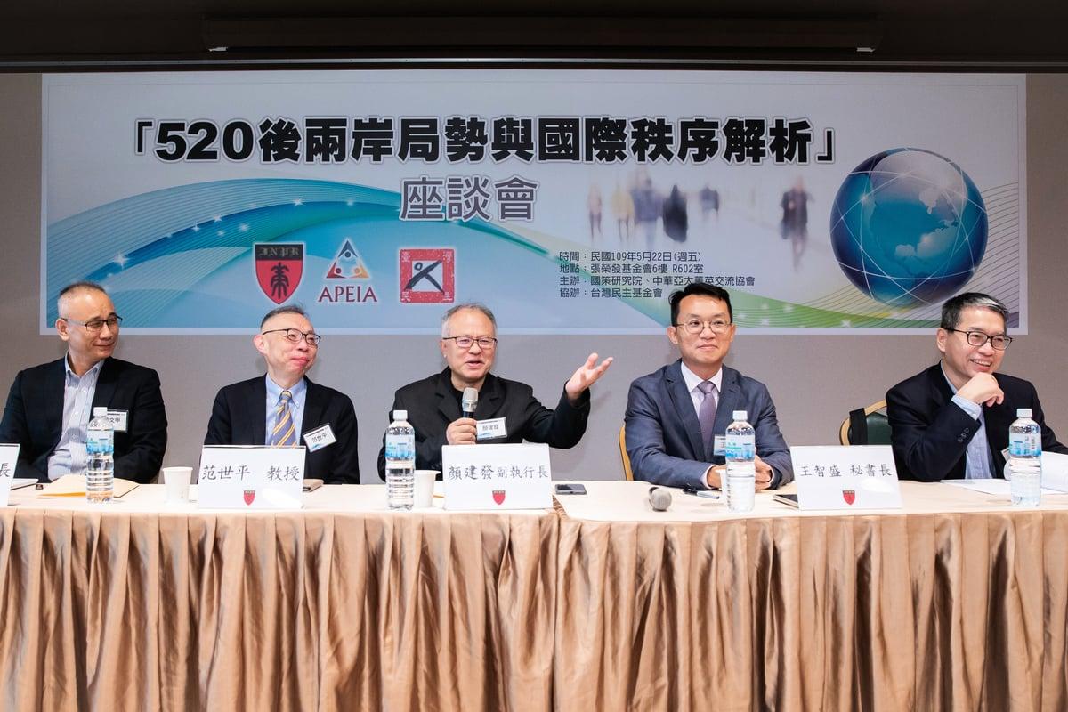 國策研究院、中華亞太菁英交流協會22日舉辦「520後兩岸局勢與國際秩序解析」座談會,邀請多位專家學者與會。(陳柏州/大紀元)