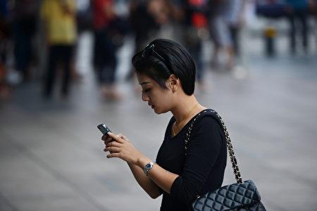 美國智囊認為,台灣對抗中共假消息的經驗,值得美國學習。(Getty Images)