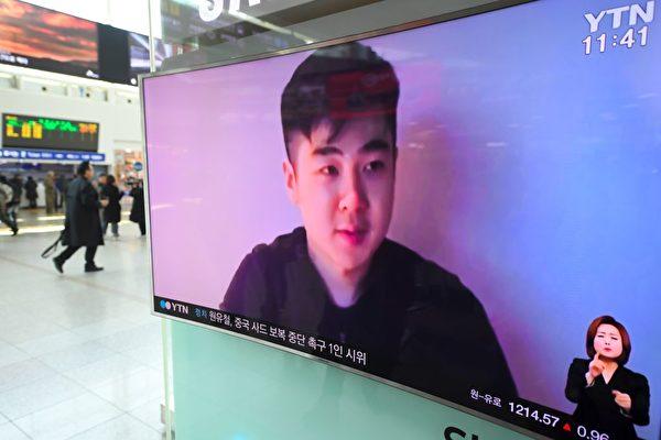金正男遭毒殺後不久,其子金韓松2017年3月曾在影片上現身。(JUNG YEON-JE/AFP/Getty Images)