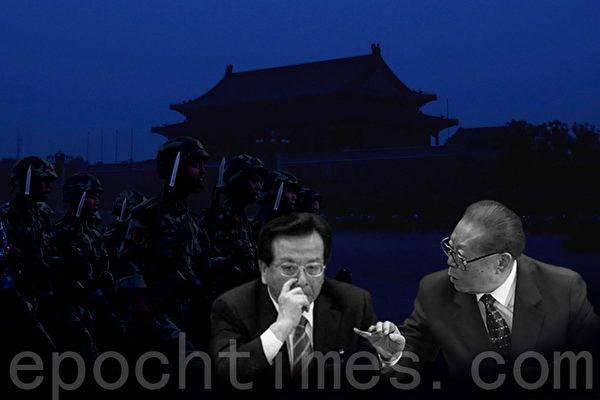 江澤民、曾慶紅是中共最黑惡勢力的總代表(大紀元合成)