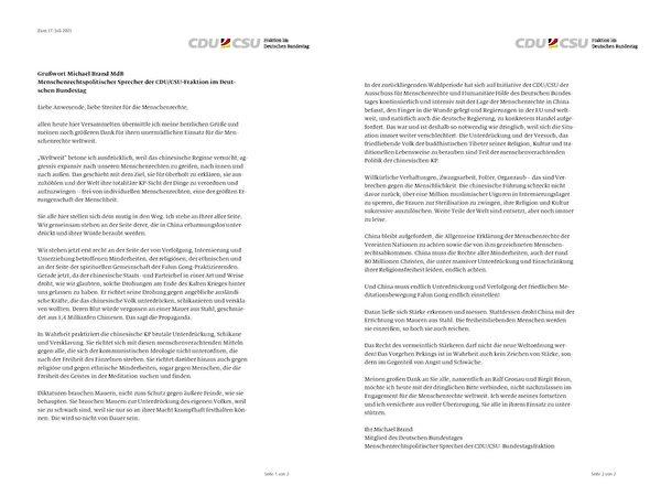 國會議員、基民/基社盟黨團人權事務發言人布蘭特(Michael Brand, MdB, CDU/CSU)的支持信函。(明慧網)