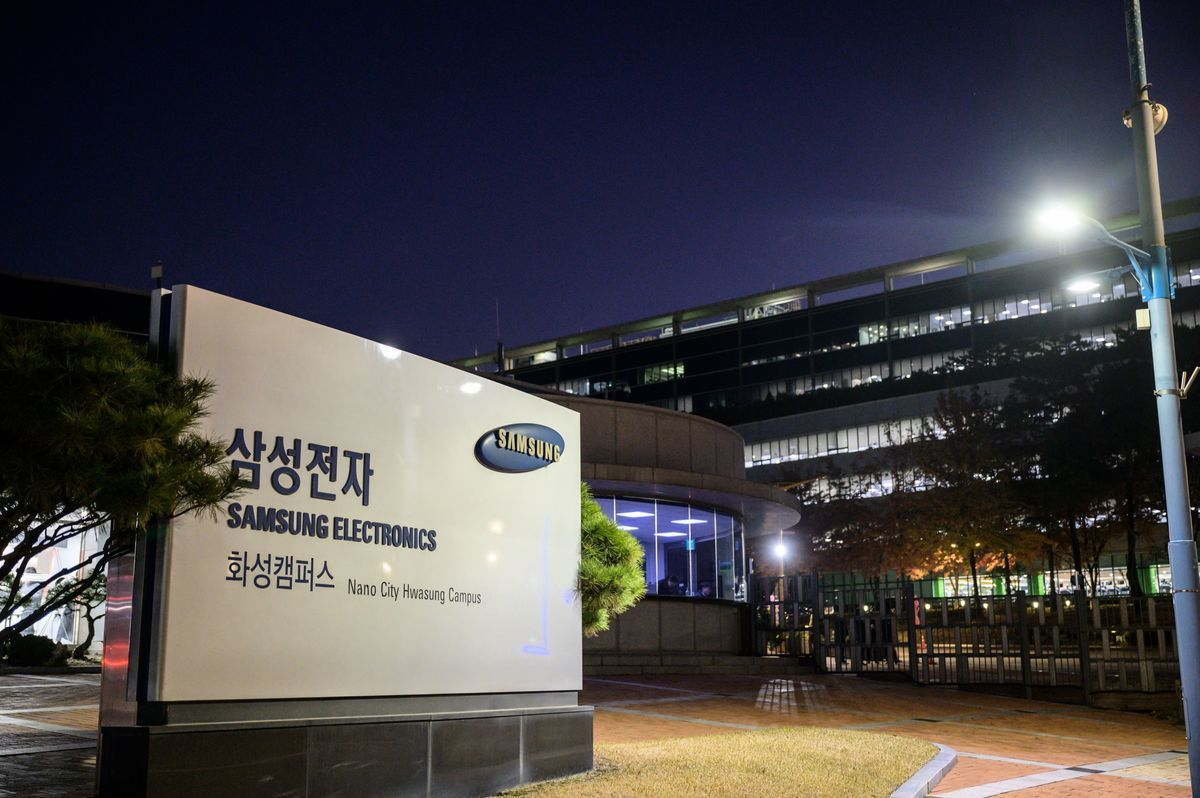南韓三星電子(Samsung Electronics)公司。(ED JONES/AFP via Getty Images)