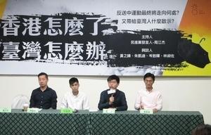 港議員:22年來 港人覺醒越來越反對中共