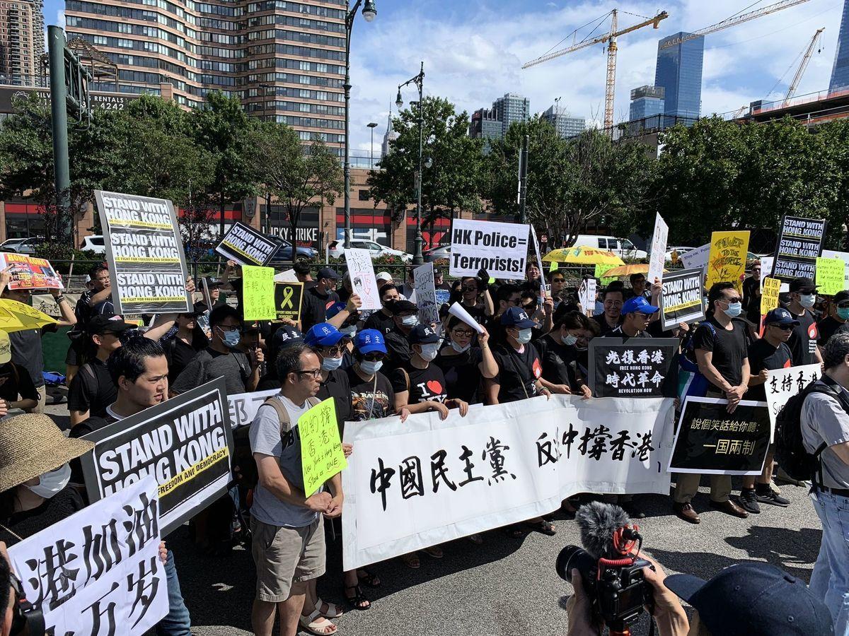 與會者手持各式標語,聲援香港。 (蔡溶/大紀元)