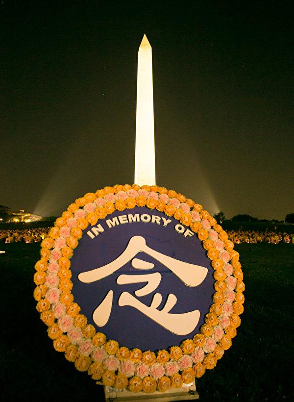 2021年7月16日,美國首都華盛頓DC,來自美東的部份法輪功學員在華盛頓紀念碑下參加燭光夜悼。(李莎/大紀元)