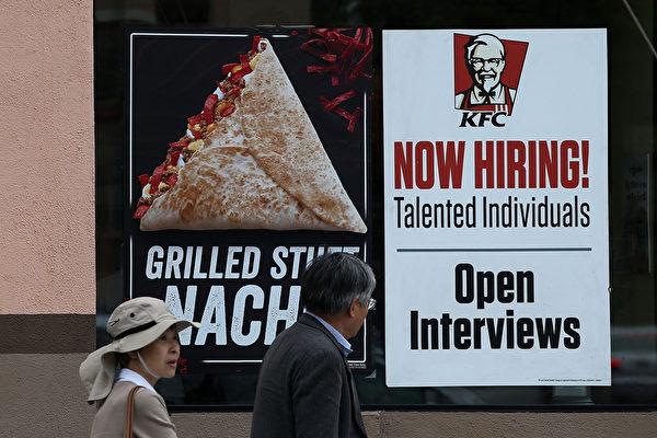 美勞工部:職缺飆升至810萬 歷史最高紀錄