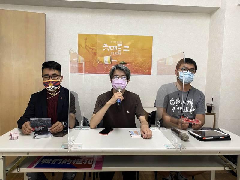 悼念「六四」 台民團舉辦系列活動追究中共暴行