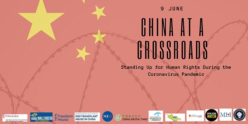 加智囊研討會:中共疫情期間加劇人權迫害