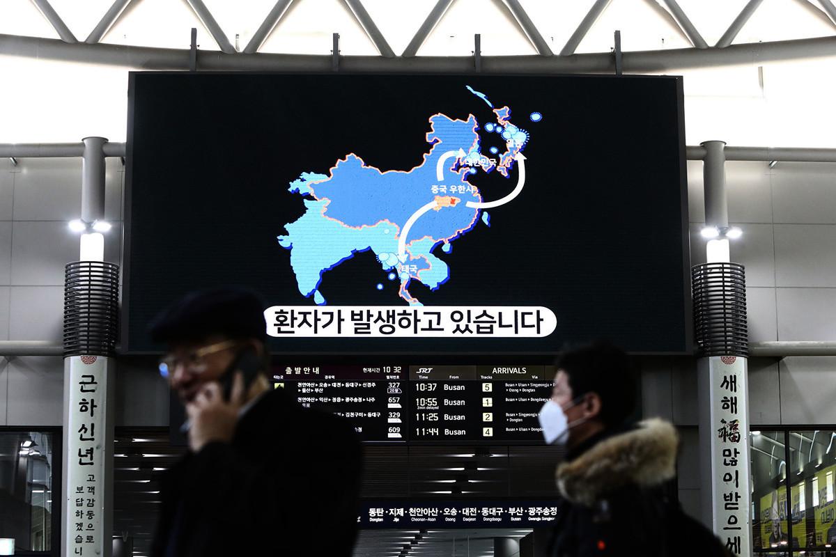 2020年1月24日,南韓首爾火車站上的大屏幕正在提醒乘客們謹防感染武漢肺炎。(Chung Sung-Jun/Getty Images)