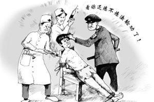 石銘:四川法院陷害八旬老人