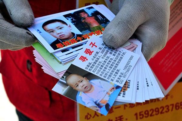 媒體報道中國大陸失蹤兒童每年達20萬人,平均每天大約有550名兒童失蹤。將近80%的失蹤兒童被拐賣,其找回概率只有1‰,而買嬰者不會被刑責。圖為義工發放尋找孩童的照片。(AFP)