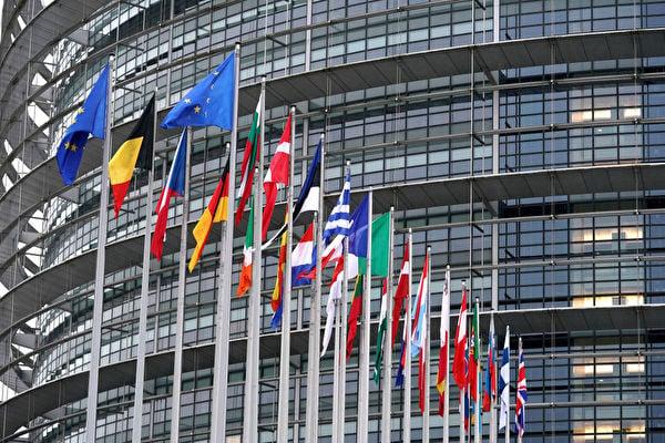 歐洲議會討論對中戰略 籲推進與台灣投資協定