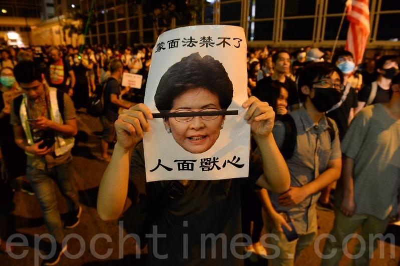 陳思敏:愛香港抗中共 林鄭月娥不如中國大媽
