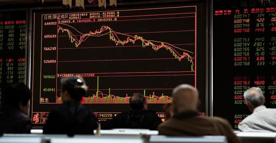 解禁一天 8家科創板公司股東宣佈減持63億元