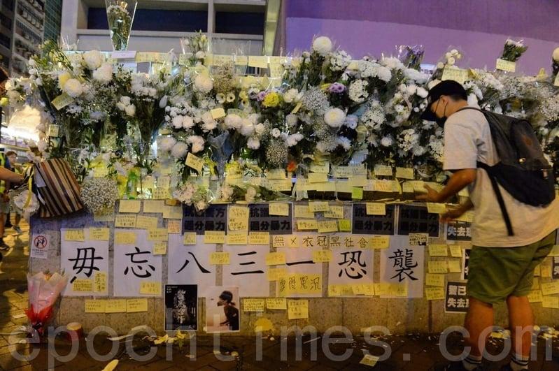 在近三個月時間裏,已有多位港人以死諫的方式抗議港府漠視民意。圖為2019年9月4日晚,香港太子站外的連儂牆和鮮花。(宋碧龍/大紀元)