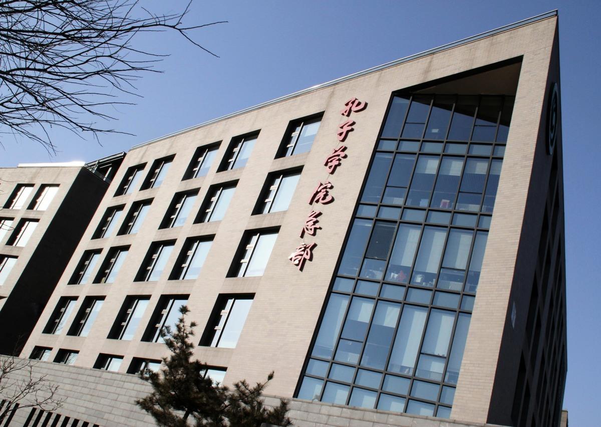儘管孔子學院表面上旨在提供普通話學習課程、文化節目等,但中國共產黨官員公開承認孔子學院是「中國(中共)海外宣傳工作的重要組成部份」。(大紀元)