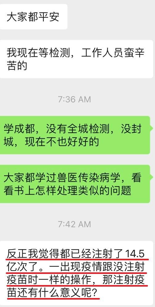 南京疫情引發質疑。(推特截圖)