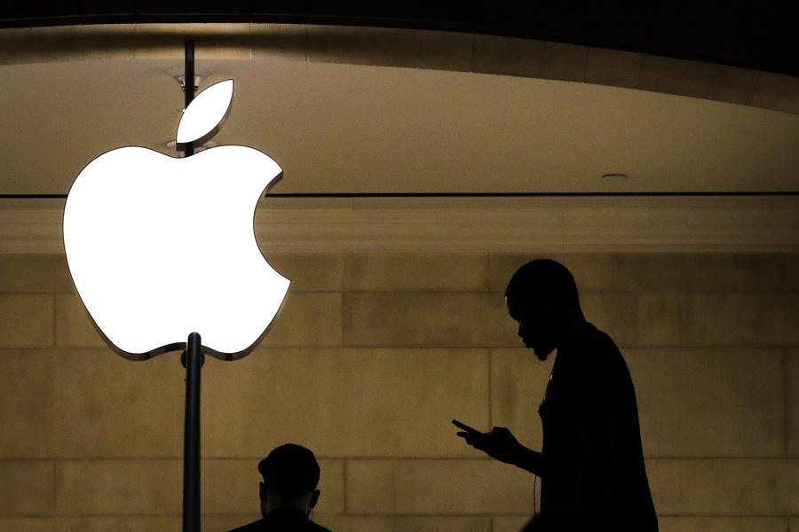 蘋果前員工提訴:因上架批評中共App受罰