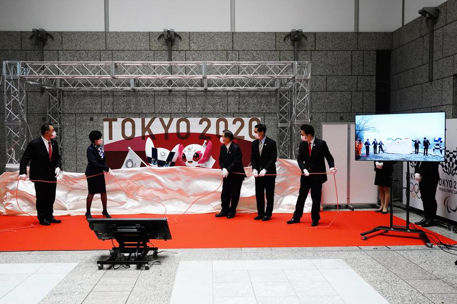 東京奧運倒數一百天 宣佈為防疫做準備(多圖)