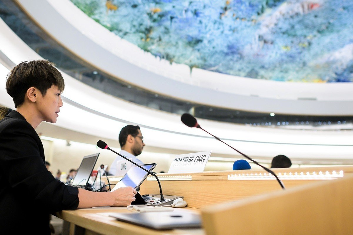 7月8日,香港歌手何韻詩受邀在瑞士日內瓦的聯合國人權理事會演說,講述香港民眾「反送中」的浪潮,她呼籲聯合國把中共趕出人權理事會。(FABRICE COFFRINI/AFP/Getty Images)