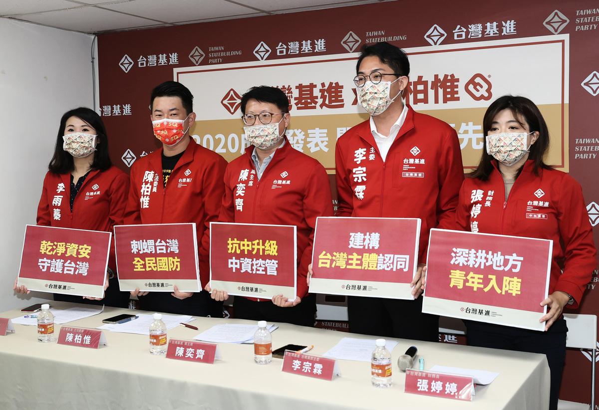 台灣基進2021年2月24日舉行記者會,立委陳柏唯(左2)、黨主席陳奕齊(中)等人出席,會中關注5大議題。(中央社)
