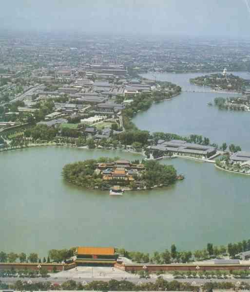 【新聞看點】北京批美升級 美國重塑全球經濟