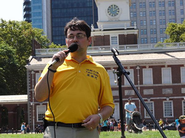 阿力克斯在費城自由鐘前的「制止迫害法輪功、解體中共」集會上發言。(司瑞/大紀元)