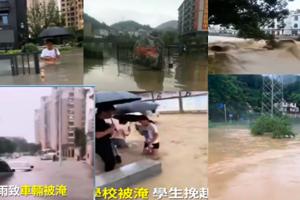 13條河發生超警以上洪水 安徽亦遭洪水