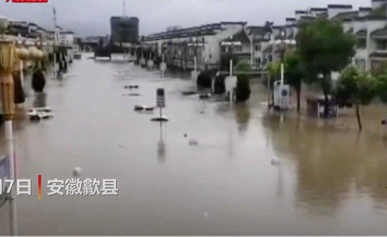7月7日,安徽歙縣遭遇重大洪災。(影片截圖)