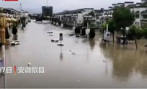 長江支流水位逼近歷史最高 安徽急炸壩洩洪