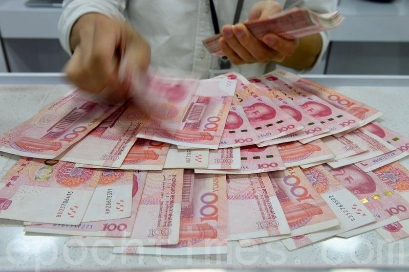 河北省銀行系統的人員透露,當地在實際操作中將5萬元人民幣定為「大額」,取款5萬就要提前預約。圖為示意圖。(宋碧龍/大紀元)