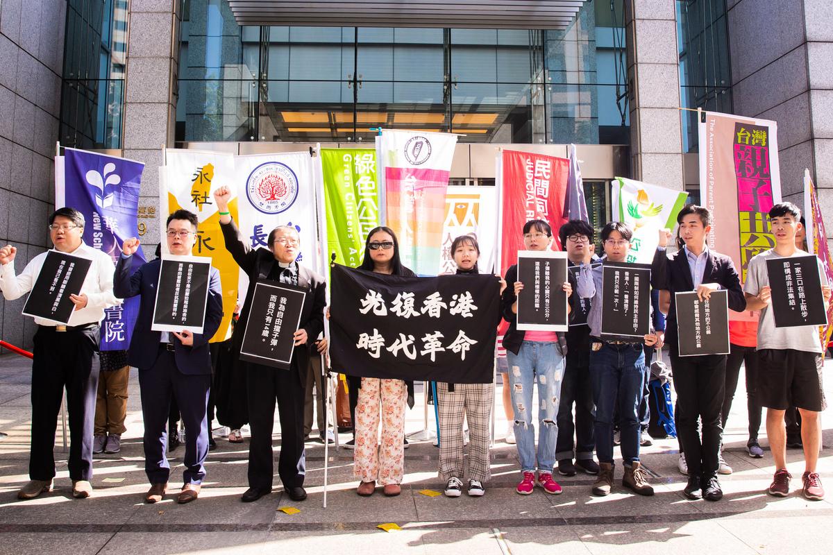 台灣公民陣線、香港邊城青年等多個公民團體11月15日在台北香港經濟貿易文化辦事處前召開聯合記者會,呼籲台灣民眾持續關注香港情況。(陳柏州/大紀元)