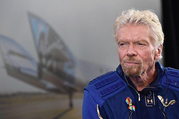 2021年7月11日,理查德·布蘭森(Richard Branson)爵士乘坐維珍銀河公司(Virgin Galactic)製造的飛船成功進入太空後發表講話。他稱此次航行經歷「終生難忘」。他在直播中說:「祝賀我們維珍銀河公司的所有優秀團隊,17年的辛勤工作讓我們走到了今天。」