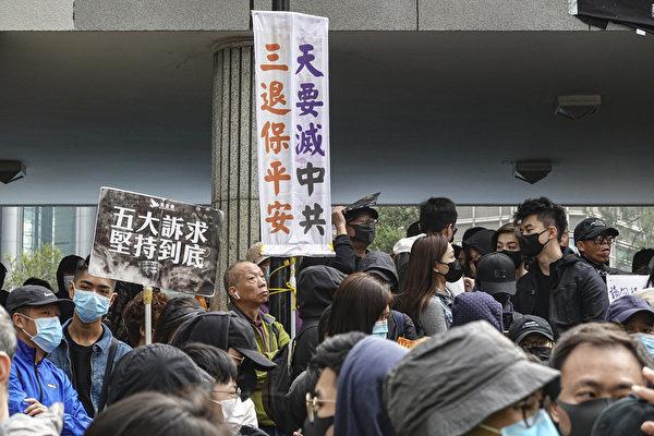 1月19日,「天下制裁集會」在中環遮打花園及遮打道舉行。市民參加天下制裁集會,但集會臨時被腰斬,有市民和外籍人士被警察驅趕要求離開,亦有市民被捕。(余鋼/大紀元)