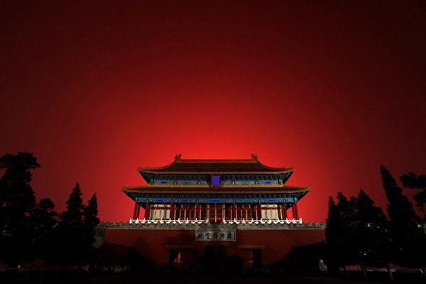楊威:中共內鬥升級的強烈信號